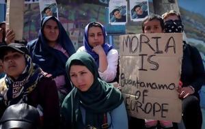 Μόρια, Παρθενώνας, ΣΥΡΙΖΑ, moria, parthenonas, syriza
