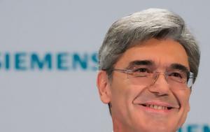 Μπάσιμο, Siemens, Ιράκ, basimo, Siemens, irak
