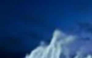 Αστεροσκοπείο Αντικυθήρων -, asteroskopeio antikythiron -