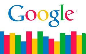 Google, Παραδέχεται, Gmail, Google, paradechetai, Gmail