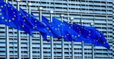 Αξιωματούχος ΕΕ, Πιθανότατα, Eurogroup, Δεκεμβρίου, Ελλάδα,axiomatouchos ee, pithanotata, Eurogroup, dekemvriou, ellada