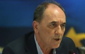 Γιώργος Σταθάκης, Ρεκόρ, giorgos stathakis, rekor