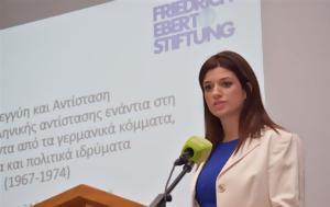 Νοτοπούλου, Δημοκρατία, notopoulou, dimokratia