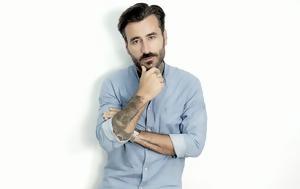 Beat Buzzer, Πρεμιέρα, Γιώργο Μαυρίδη, Beat Buzzer, premiera, giorgo mavridi