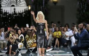 Τέλος, Michael Kors, Versace, telos, Michael Kors, Versace
