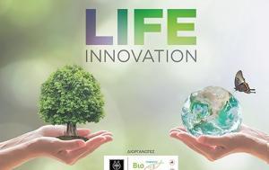 Ανακηρύχθηκε, 2ου Διαγωνισμού Καινοτομίας Life Innovation, APIVITA, anakirychthike, 2ou diagonismou kainotomias Life Innovation, APIVITA