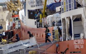 Διεθνής Αμνηστία, Μεσόγειο, diethnis amnistia, mesogeio