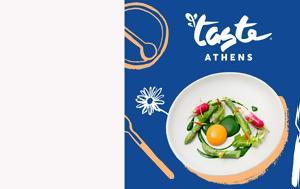 ΟΚΑΑ, Αθήνας Τaste, Athens, okaa, athinas taste, Athens
