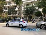 ΣΟΚ, Θεσσαλονίκη, Αγοράκι,sok, thessaloniki, agoraki