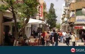 10 5, Κυπρίων, 10 5, kyprion