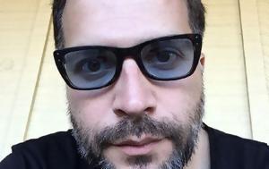 Νεκρός, Paul John Vasquez, nekros, Paul John Vasquez