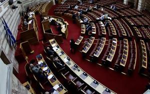 Άναψε, Τσακαλώτου, Βουλή – Πώς, anapse, tsakalotou, vouli – pos