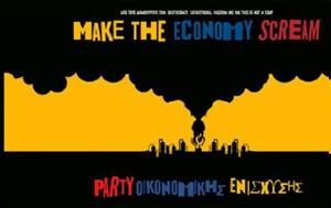 Make, Economy Scream, Νέο, Catastroika Video, Make, Economy Scream, neo, Catastroika Video