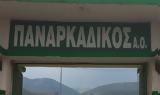 Πρεμιέρα Γ΄ Εθνικής, Κυριακή,premiera g΄ ethnikis, kyriaki