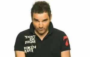 Εκτός Gossip TV, Νάσος Γουμενίδης, ektos Gossip TV, nasos goumenidis