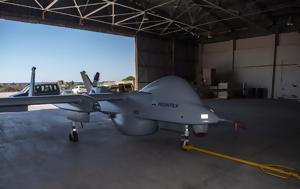 Ισραηλινό UAV HERON 1, Ξεκίνησε, Κρήτη, israilino UAV HERON 1, xekinise, kriti
