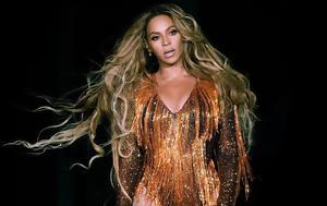 Beyonce, Βρεττάκο, Ήταν, Beyonce, vrettako, itan