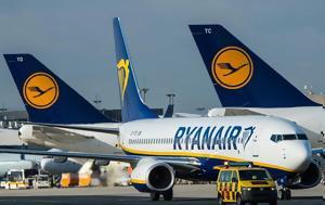 Νέο, Ryanair Θεσσαλονίκη-Μάντσεστερ, neo, Ryanair thessaloniki-mantsester