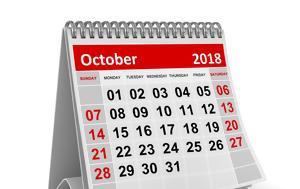 Σημαντικές, Οκτωβρίου 2018, simantikes, oktovriou 2018