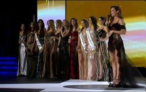 Star Hellas 2018, Ιωάννα Μπέλλα-Δείτε, Star Hellas 2018, ioanna bella-deite