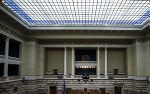 Έτοιμος, Βουλής ΦΩΤΟΓΡΑΦΙΕΣ, etoimos, voulis fotografies