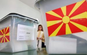 Αμεση Ανάλυση, Plan B, Σκόπια, amesi analysi, Plan B, skopia