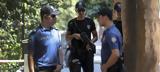 Τουρκία, Συλλήψεις 417, -Εστελναν, Ιρανούς, ΗΠΑ,tourkia, syllipseis 417, -estelnan, iranous, ipa