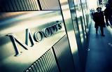 Moody's, Ευρώπη,Moody's, evropi