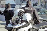 Συλλήψεις, Γλυφάδα, ΔΙ ΑΣ,syllipseis, glyfada, di as
