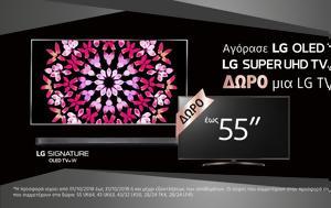 Αγοράζοντας, LG OLED TV 4Κ, LG SUPER ULTRA HD TV 4K, agorazontas, LG OLED TV 4k, LG SUPER ULTRA HD TV 4K