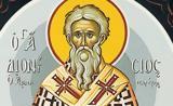Άγιος Διονύσιος Αρεοπαγίτης –, 3 Οκτωβρίου, Αθήνα,agios dionysios areopagitis –, 3 oktovriou, athina