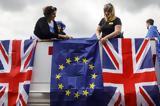 Τρέμουν, Brexit,tremoun, Brexit