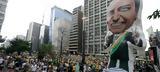 Βραζιλία, Παίρνει,vrazilia, pairnei