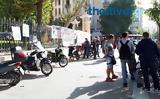 Κινητοποίηση, Θεσσαλονίκη,kinitopoiisi, thessaloniki