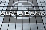 Διεθνής, Alpha Bank,diethnis, Alpha Bank