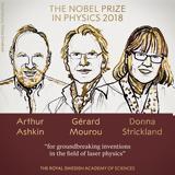 Νόμπελ Φυσικής,nobel fysikis