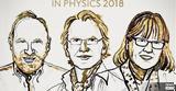 Νόμπελ Φυσικής 2018 - Ανάμεσά,nobel fysikis 2018 - anamesa