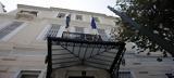 Ευρωβουλής, Αθήνα, OLAF,evrovoulis, athina, OLAF