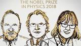 Τρεις, Φυσικής, Νόμπελ Φυσικής,treis, fysikis, nobel fysikis