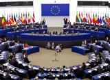 Ευρωκοινοβούλιο, Τουρκία,evrokoinovoulio, tourkia
