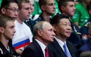 Πώς, Ρωσία, Κίνα, pos, rosia, kina
