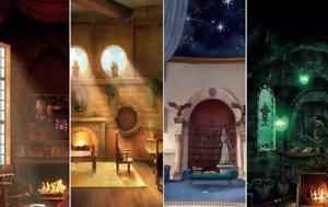Διαρροές, Harry Potter RPG, diarroes, Harry Potter RPG