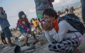 Χάος, Ινδονησία, Εντολή, chaos, indonisia, entoli