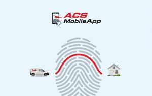 Διάκριση, ΑCS Mobile App, diakrisi, aCS Mobile App