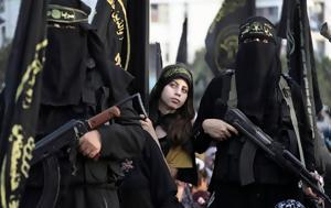 ISIS, Γερμανία –, ISIS, germania –