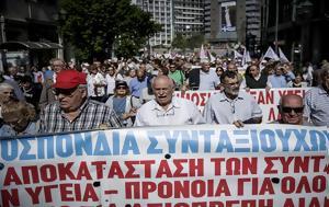 Διαμαρτυρία, Εργασίας, diamartyria, ergasias