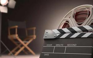 9ο Φεστιβάλ Πρωτοποριακού Κινηματογράφου, Αθήνας, 29 Οκτωβρίου, 9o festival protoporiakou kinimatografou, athinas, 29 oktovriou