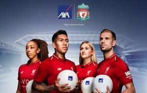 ΑΧΑ Ασφαλιστική, 4ετής, Liverpool FC, acha asfalistiki, 4etis, Liverpool FC