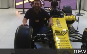 Live, Βρετανία, NewsAuto, Renault F1, Live, vretania, NewsAuto, Renault F1
