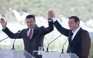 Σήμερα, Νόμπελ Ειρήνης, Τσίπρας – Ζάεφ, simera, nobel eirinis, tsipras – zaef
